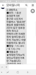 """""""갤럭시 S8이 12만원""""…<!HS>단통법<!HE> 일몰 앞두고 보조금 과열"""