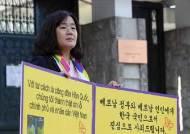 """위안부 피해 할머니 """"한국인으로서 베트남 여성에게 사죄합니다"""""""