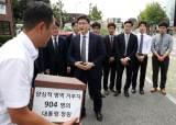 대체복무제에 국회·헌재·대법원 모두 주춤…찬반은 평행선