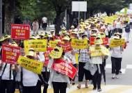 사립유치원 약 58% 집단휴업 참여…22만6천명 유치원생 피해
