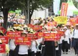 사립유치원 휴업 전국 현황 보니…부산 90%로 참여도 가장 높아