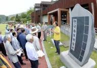 [굿모닝 내셔널]문중의 역사(족보)가 한자리에..한국족보박물관 가보니