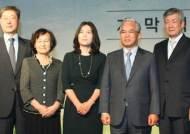 [사진] 제1회 한국제지 여자 기성전 개막식