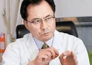 [건강한 가족] 복합한약으로 심폐 기능 UP, 호흡기 질환 치료