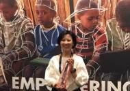 국산 교육 앱 '킷킷스쿨' 국제 컨테스트 결승 첫 진출