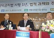 """국민 10명 중 9명 """"청탁금지법 효과""""…""""더치페이 늘었다"""" 44%"""