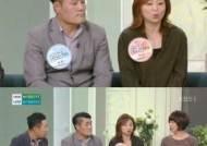 """전 이종격투기 선수 이한근 """"20년간 조폭 생활…내일은 없었다"""""""