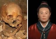 나주시, 1500년 전 '마한의 귀족여인' 최초 공개