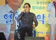 '카스바의 여인' 가수 윤희상 20일 별세
