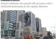 모스크바에 '악마의 총' AK-47 소총 개발 칼라시니코프 동상 세워져