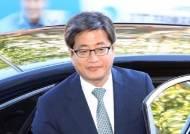 바른정당에서 찬성 목소리 왜 나왔을까?…김명수 인준의 '경부선' 변수