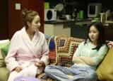 한채영과 진지희의 모녀 케미는 몇 점? '이웃집 스타'