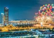 [힘내라! 대한민국 경제] 글로벌 기업으로 도약하는 '불꽃 한화'