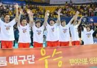 한국전력 컵대회 2연패, 하지만 김철수는 웃지 않았다