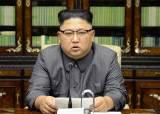 [뉴스분석] 김정은, 직접 트럼프 협박하다