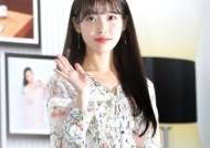 아이유가 리메이크 음반서 '김광석 곡' 빼겠다 밝힌 이유