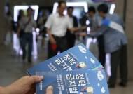 [단독]권익위 신고 접수된 '김영란법 위반' 78%가 자체 종결