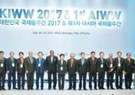 [국민의 기업] 아시아국제물주간 '녹조 관리 특별세션'서 스마트 물관리 기술 등 제시