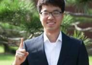 [속보] 안성준, 삼성화재배 16강서 전년도 챔피언 커제 격파