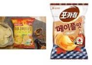 허니버터칩-포카칩, '메이플시럽'으로 단짠 감자칩 정면승부