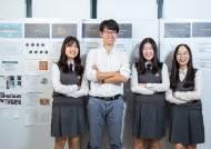 [소년중앙]학생들이 사회를 위해 뭘 할 수 있을까 궁금하다면 '체인지메이커'