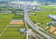 [국민의 기업] 광천석면광산 광해방지사업 완료 … 자연친화적 복구로 '청정 국토'만들기