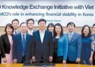 [국민의 기업] 베트남 등에 선진 금융기법 전수 … 해외 시장서도 전문성·능력 인정받아