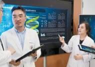[건강한 가족] 정밀의료·AI·빅데이터 집대성한 미래형 병원 첫발