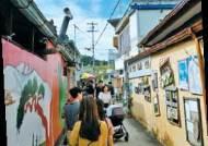 [라이프 트렌드] 한국 근대사 흔적 고스란히 남아 있는 예향으로 가보자