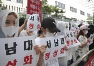 교육부 '사학혁신추진단' 발족…사학 손보기 시동 걸리나