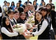 [서소문사진관]수능 수험생 , 꽃으로 화(花)이팅 한 이유