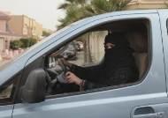 사우디, 마침내 여성 운전 허용한다