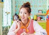 [맛있는 도전] <!HS>사이즈<!HE>업 신제품 출시, 커피시장 위상도 UP!