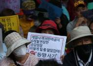 삼성·한화·현대차 등 대기업에 '금융그룹 통합감독' 내년 도입