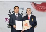 국민대 유지수 총장, '국민훈장 석류장' 수상