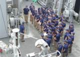 <!HS>세종<!HE>대 국방시스템공학과 4학년 7명, 해군 함상체험 실습훈련