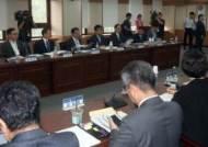 법무·검찰개혁위, 29일 '검찰 과거사 진상조사위' 설치 권고