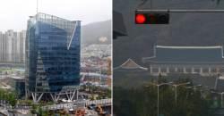 공공기관 40곳, 새누리당·청와대 출신 77명...야당은 '0'