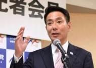 """日 제1야당 해체되나…대표 """"당원들, 고이케신당서 출마 허용"""""""