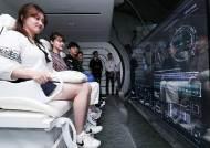 [서소문사진관]30년 후 첨단 미래도시는 어떤 모습일까?…SKT ICT 체험관 '티움' 새단장,29일 오픈