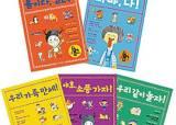 [Focus&] 아이들에게 '즐거운 책 읽기 세상'을 열어주세요