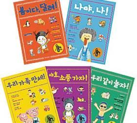 [Focus&] 아이들에게 '즐거운 책 <!HS>읽기<!HE> <!HS>세상<!HE>'을 열어주세요
