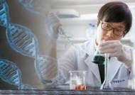 [health&beauty] 세계적 유전체 기술 법인  에 투자 4차 산업혁명 선도할 발판 마련