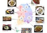 문 연 데 어디 없나? 귀성길 들를 만한 전국 맛집