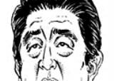 """아베, 일본 <!HS>총리론<!HE> 15년 만에 중국 국경절 행사 참석 """"시진핑 방일 기대"""""""