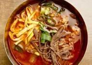 [오늘 문 여는 맛집] 쇠고기·대파·달걀지단만 넣은 개운한 육개장