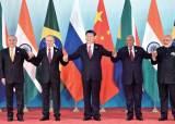 [브릭스는 지금 어디로] 잘나가는 러시아·인도, 주춤하는 중국, 흔들리는 브라질·남아공