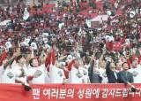 [2017시즌 프로야구 뉴스10] ① 역대급 순위전쟁