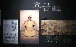 [<!HS>김춘식<!HE>의 <!HS>寫眞萬事<!HE>]영화속의 병자호란, 역사속의 병자호란
