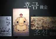 [김춘식의 寫眞萬事]영화속의 병자호란, 역사속의 병자호란